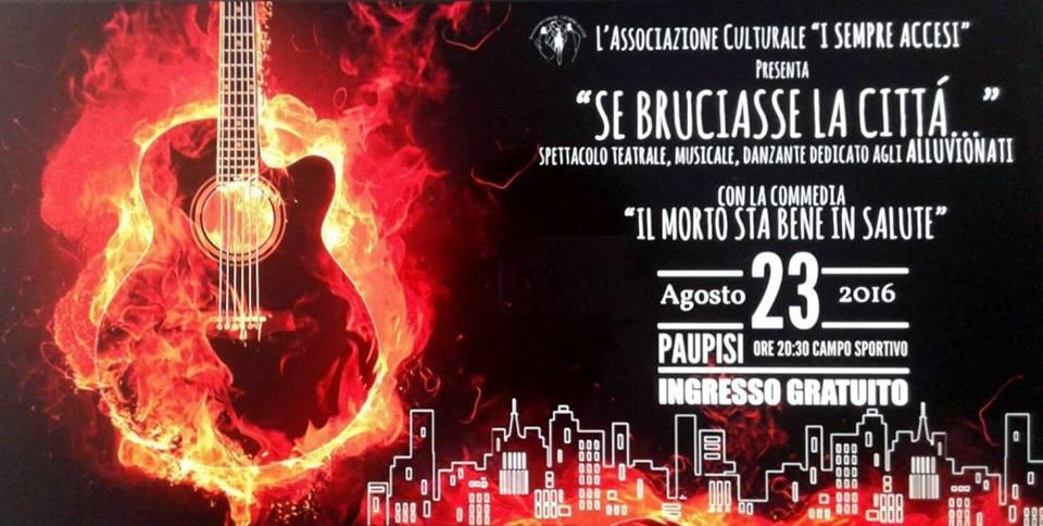 """""""I Bottari della Cantica Popolare"""" in concerto il 23 agosto"""