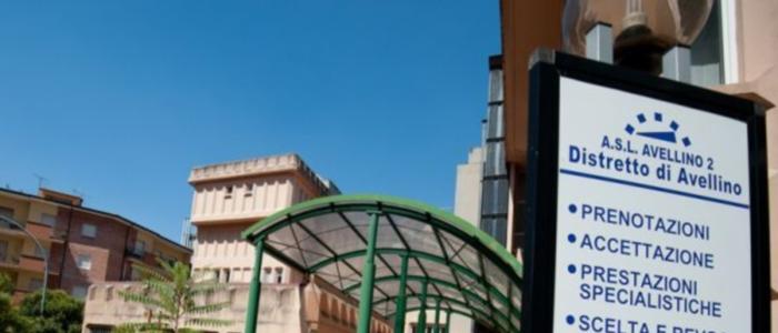 Avellino| Liste d'attesa, all'Asl attivo il servizio Recall