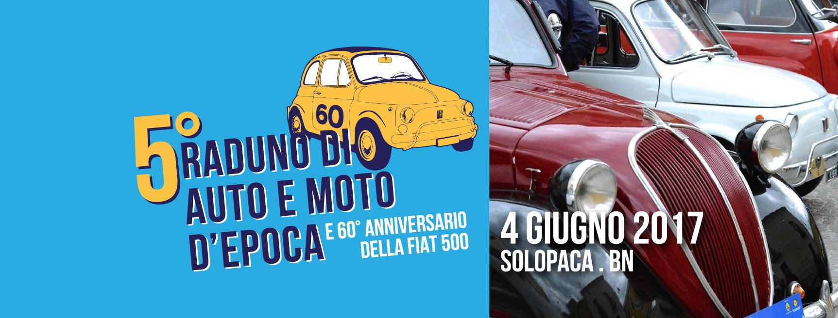 Solopaca| Il 4 giugno il raduno delle auto e moto d'epoca