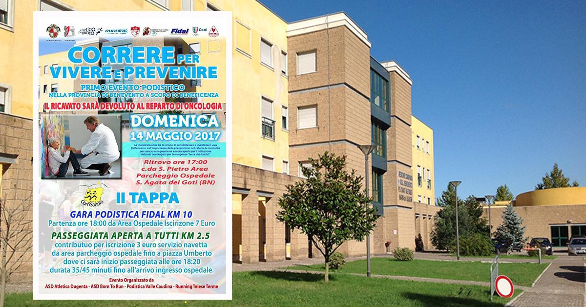 Sant'Agata de' Goti| Ospedale Sant'Alfonso. Domani l'evento di solidarietà per il reparto di Oncologia