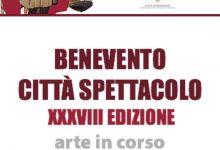Benevento| Attivo da oggi infopoint Città Spettacolo. Lunedi via alla vendita dei biglietti a Piazza Roma