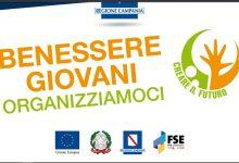Benevento| Benessere giovani, Mastella e Ambrosone esprimono soddisfazione