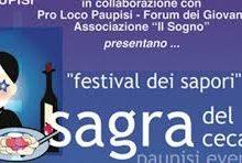 """Paupisi  Si presenta il """"Festival dei Sapori e degli artisti di strada, 44° Sagra del Cecatiello"""""""