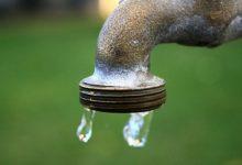 Sant'Agata de' Goti| Interruzione erogazione idrica per urgenti lavori programmati nella giornata di lunedì 19 Novembre