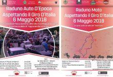 Ciclismo| Giro a Pesco, domenica doppia iniziativa in attesa della carovana rosa