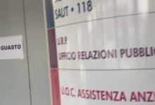 San Giorgio del Sannio| Ascensore ancora guasto al distretto Sanitario dell'Asl