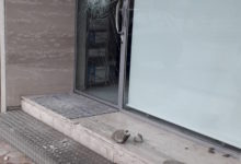 Benevento, raid nella notte: nel mirino diversi attività commerciali