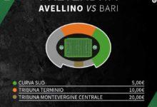 Avellino – Bari, alle 16 scatterà la prevendita. Scontistica per gli abbonati