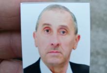 San Mango sul Calore| 68enne scomparso, ricerche dei Vigili del Fuoco anche con cinofili ed elicottero