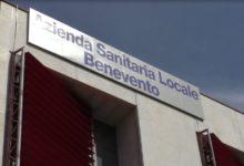 Benevento| Asl, da domani fino al 28 ottobre sospese le attività degli uffici in tutti i Distretti Sanitari. I dettagli