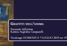 """""""Graffiti dell'anima"""" la personale dell'artista Karima Angiolina Campanelli a Palazzo Paolo V"""
