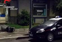 Montoro| Si introducono nella Banca Popolare di Ancora e prendono la macchina contasoldi, messi in fuga dai carabinieri