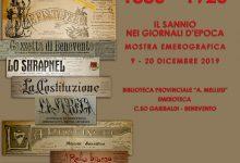 """Mostra emerografica: """"1880-1920. Il Sannio nei giornali d'epoca"""", lunedi l'inaugurazione alla biblioteca provinciale"""