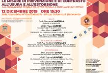 Benevento| Lotta all'usura: a Confindustria seminario di Sos Imprese Salerno