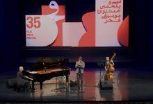 Il trombettista sannita Luca Aquino incanta l'Iran