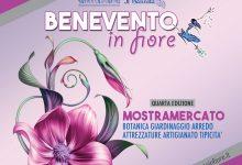 Benevento in Fiore 2020: l'evento è stato rinviato per l'emergenza Coronavirus
