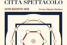 """""""Lontano da nessuno"""": la 41esima edizione  di """"Benevento Città Spettacolo"""""""