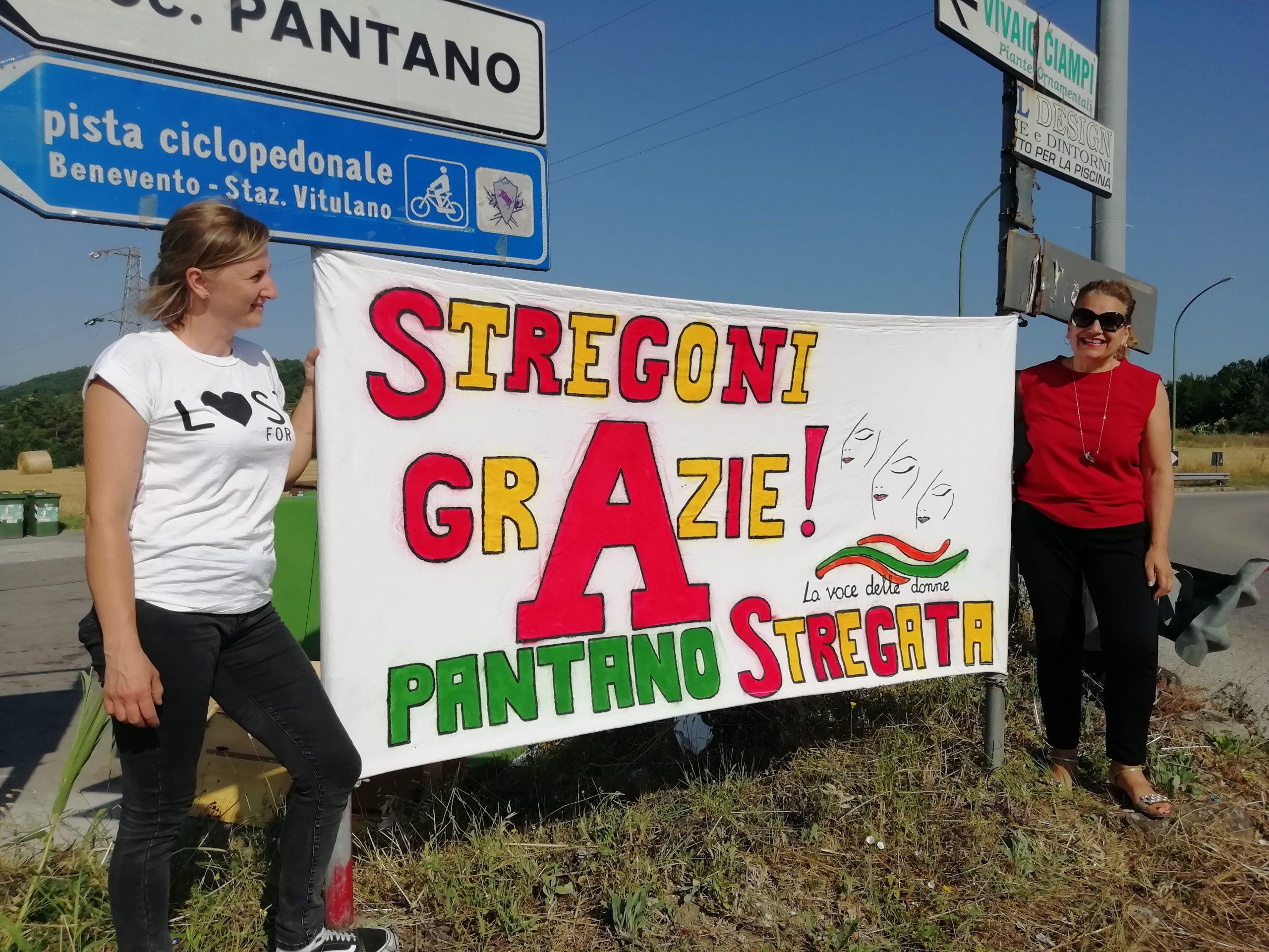 Benevento  Serie A, Pantano si colora di giallorosso