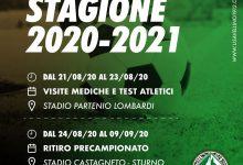 """Avellino 2020/2021: start con il pre ritiro al """"Partenio Lombardi"""""""