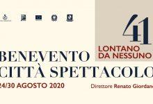 Benevento| Conservatorio-Citta' Spettacolo..serpeggiano malumori