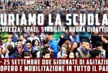 'Curiamo la scuola', la Flaica Cub: la mobilitazione non si ferma! Prossimo appuntamento il 23 ottobre