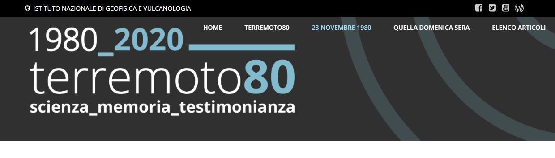 23 novembre 1980- 23 novembre 2020: INGV lancia sito web dedicato al terremoto dell'Irpinia