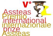 Si cerca il tema della V edizione del Premio internazionale Assteas