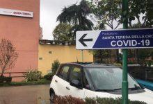 """Covid, al """"San Pio"""" ricoverate 43 persone. Anche oggi nessun decesso"""