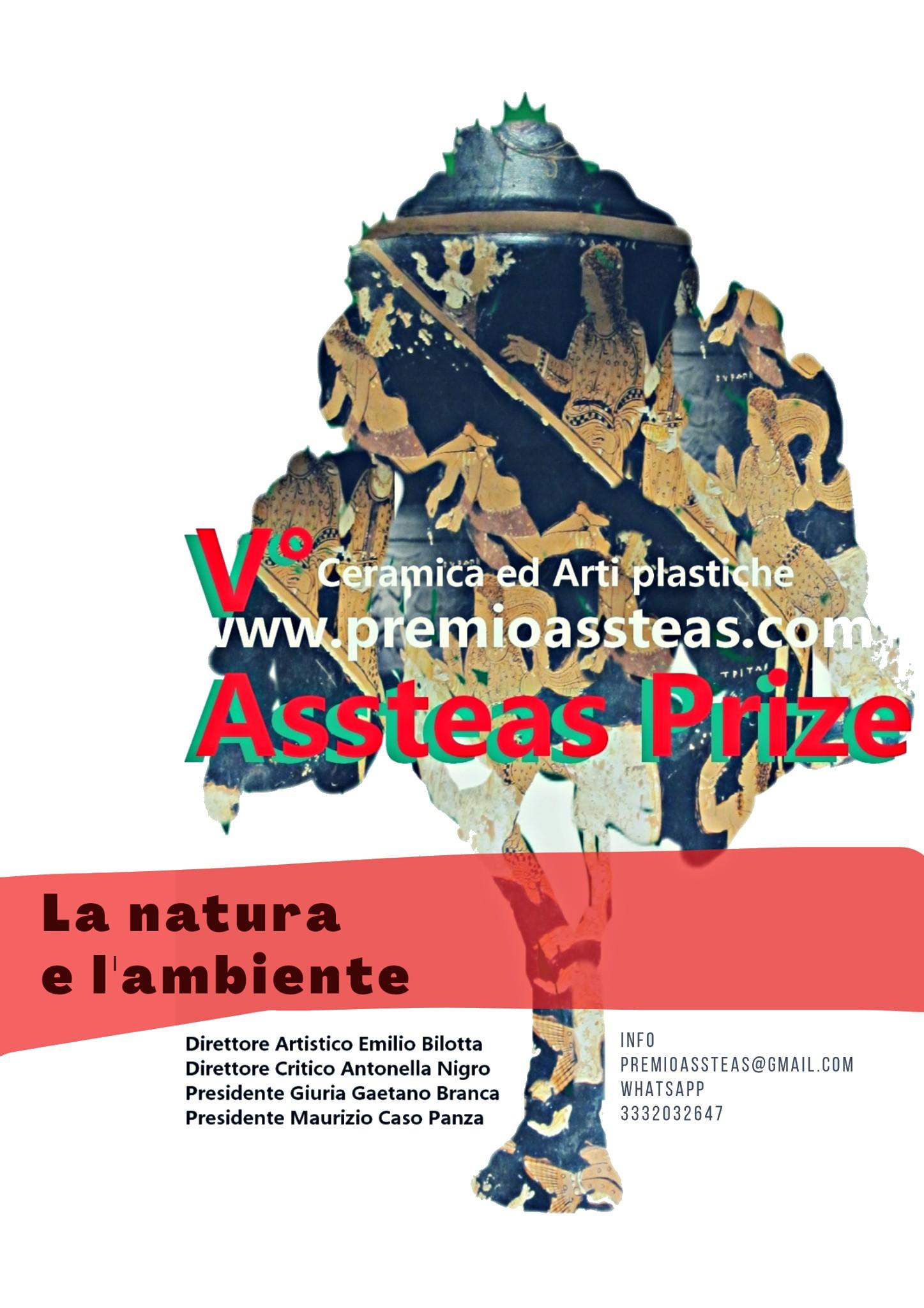 """V° edizione Premio """"Assteas"""" sul tema ambientale: riconoscimento per Greta Thunberg"""