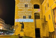 Benevento| Vittime innocenti della mafie, l'iniziativa: i nomi proiettati sulla facciata della Rocca dei Rettori