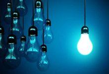 """Torna """"M'illumino di meno"""" luci spente per accendere la responsabilità"""