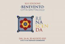 """Dal 24 al 30 agosto la XLII edizione del Festival """"Benevento Città Spettacolo"""": il tema scelto è la """"Rinascita"""""""