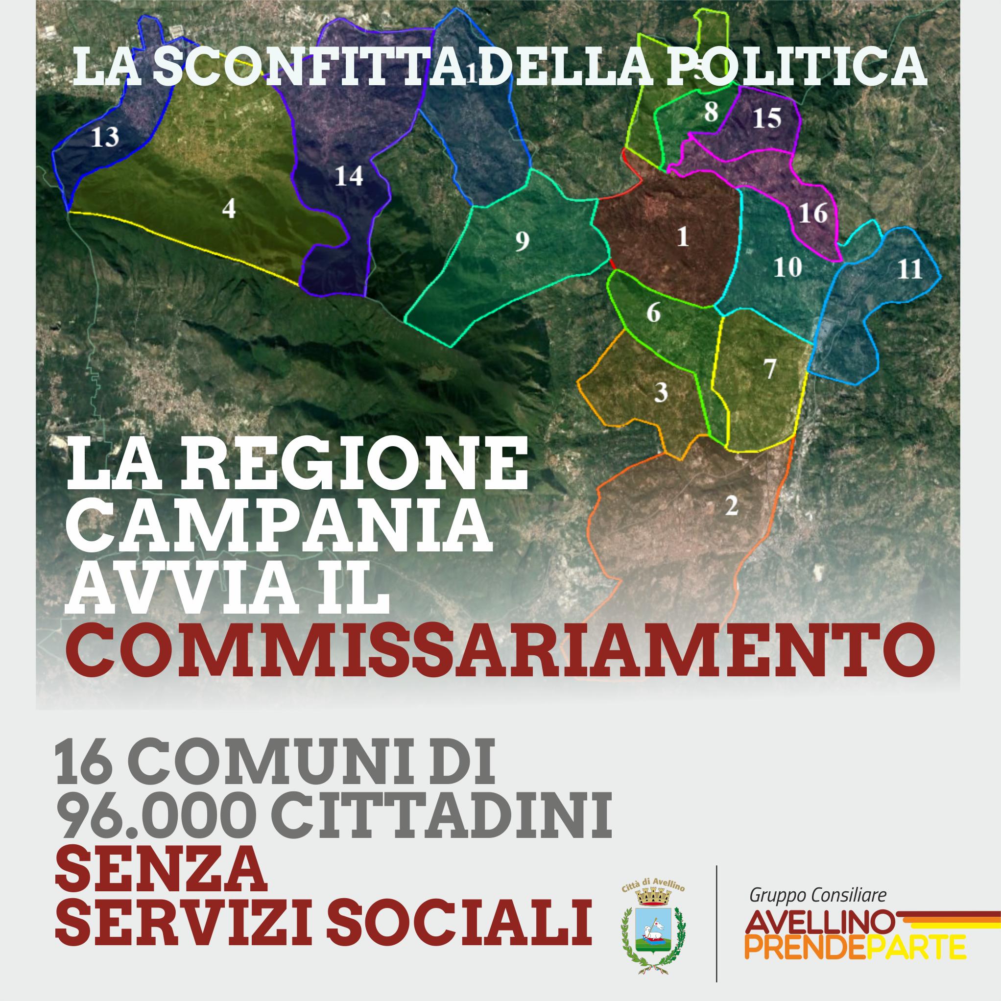 Iandolo: il commissariamento del Pdz sociale A4 è la sconfitta della politica, Avellino isolata a livello istituzionale