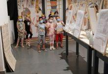 Benevento Bambini al Museo Arcos e nel chiostro di Santa Sofia