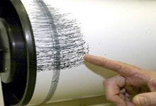Alta Irpinia  Sciame sismico tra Calabritto e Caposele, nessun danno a cose e persone