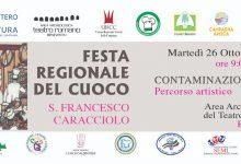 Benevento| Martedì al Teatro Romano la Festa Regionale del Cuoco