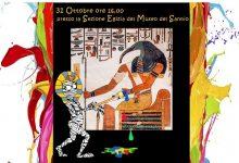 Halloween al Museo Egizio domenica 31 Ottobre tra riti, mummie e magie per i più piccoli